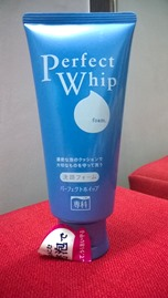 Shiseido Perfect whip